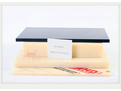 New material ABS board, beige ABS board, black flame retardant ABS board, ABS porcelain white board